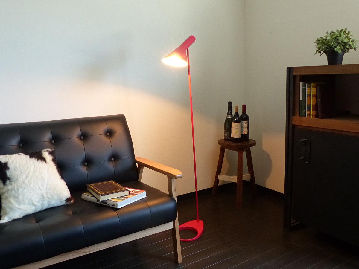 アルネ・ヤコブセン AJ フロアライト レッド LED電球付 デザイナーズ Arne Jacobsen フロアランプ インテリア照明 ソファ ダイニング リビング リプロダクト スポットライト 間接照明 北欧 スタンドライト アルネヤコブセン フロアスタンド