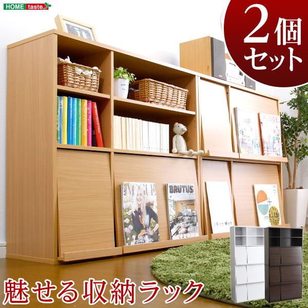 ディスプレイラック リビング収納家具 本棚書棚 2個セット フラップ扉収納 買い取り 魅せて隠す収納 割り引き ディスプレイラック2個セット リビング収納 本棚