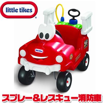 【送料無料】Little Tikes リトルタイクス スプレー&レスキュー 消防車 足けり乗用玩具 レスキュー車 足けり おもちゃ キックカー 手押し車 足蹴り乗用玩具 1歳 誕生日 お祝い