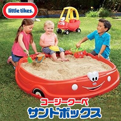 【在庫有り】【送料無料】リトルタイクス コージークーペ サンドボックス ふた付き 砂場 砂遊び 砂あそび セット 庭 庭遊び おもちゃ 屋外 外遊び 道具 水遊び 子供 子供用 Little Tikes Cozy Coupe Sandbox