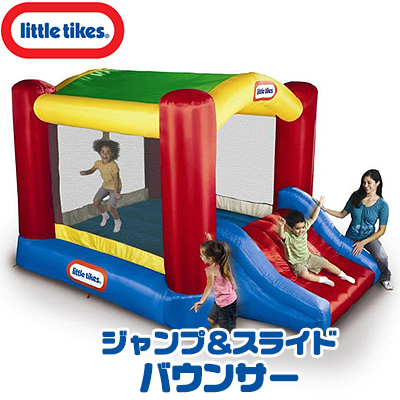 【大型遊具】リトルタイクス ジャンプ&スライド バウンサー 子供用 家庭用 トランポリン 滑り台 スライダー エアー遊具 ふわふわ Little Tikes Shady Jump 'n Slide Bouncer