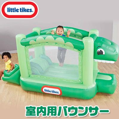 【在庫有り】【大型遊具】リトルタイクス ディーノ バウンサー インドア インフレータブル トランポリン エアー遊具 ジャンプ すべり台 子供 おもちゃ 室内用 恐竜 きょうりゅう Little Tikes Dino Bouncer Indoor Inflatable