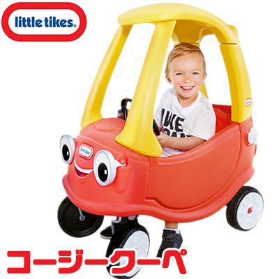 【在庫有り】【送料無料】リトルタイクス コージー クーペ ベビーウォーカー 歩行器 足けり 乗用車 おもちゃ 室内 室外 屋外 屋内 部屋 庭 公園 Little Tikes Cozy Coupe