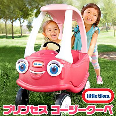 【在庫有り】【送料無料】リトルタイクス プリンセス コージークーペ 足けり 乗用車 おもちゃ 室内 室外 屋外 屋内 部屋 庭 公園 女の子 Little Tikes Princess Cozy Coupe