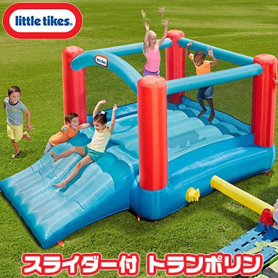 【お取り寄せ】【大型遊具】リトルタイクス パックンゴー バウンサー トランポリン エアー遊具 ふわふわ遊具 ジャンプ すべり台 子供 おもちゃ 庭 屋外 室外 Little Tikes Pack 'n Go Bouncer