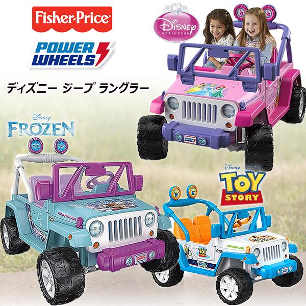 【お取り寄せ】フィッシャープライス パワーホイール ディズニー トイストーリー ジープ ラングラー 電動 乗り物 乗用玩具 乗物玩具 電動自動車 電動カー 子供用 バッテリーカー 玩具 おもちゃ 車 Fisher-Price Power Wheels Disney Toy Story Jeep Wrangler