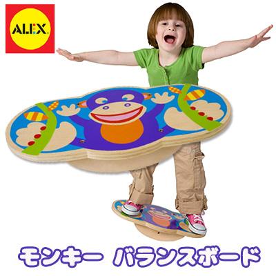 アレックストイズ モンキー バランスボード 子供 おもちゃ 木のおもちゃ バランス バランスバー 運動 バランス運動 室内 室外 部屋 庭 公園 ALEX Toys Active Play Monkey Balance Board