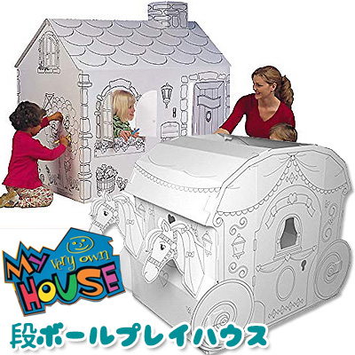 Hit my berry own house coloring playhouse corrugated cardboard corrugated  cardboard house drawing house playing house arrangement decorations ...