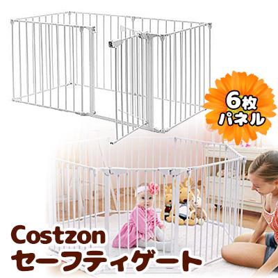 【在庫有り】【送料無料】Costzon ベビー セーフティゲート 6パネル 折りたたみ スチール製 ベビーサークル ベビーゲート ベビーフェンス プレイヤード セーフティゲート ベビーグッズ Costzon製 Costzon Baby Safety Gate (White, 6-Panel)