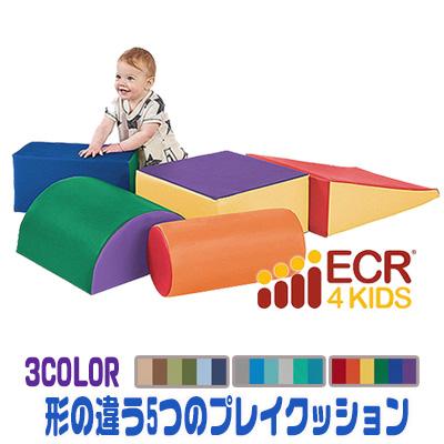【在庫有り】ECR4Kids ソフトゾーン クライム and クロール プレイセット クッション すべり台 ブロック 知育 キッズ 室内遊具 運動 ECR4Kids SoftZone Climb and Crawl Play Set