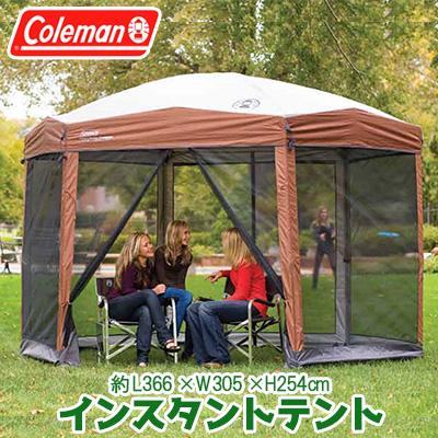 【在庫有り】【送料無料】コールマン 12x10 インスタント スクリーン キャノピー【サイズ 約L366cm×W305cm×H254cm】アウトドア インスタントテント キャンプ BBQ UVカット加工 蚊帳 大型 虫対策 夏用テント ファミリーテント Coleman Instant Canopy