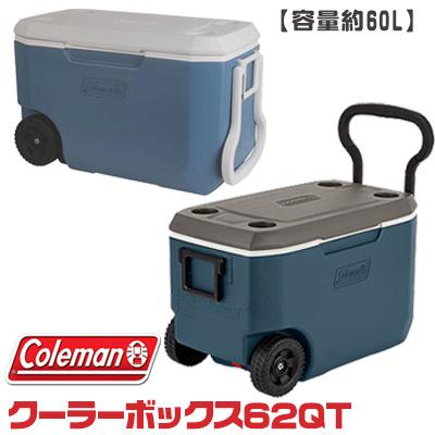 【在庫有り】【送料無料】Coleman コールマン エクストリーム ホイール クーラー ≪ブルー/ホワイト≫ 62QT 容量約60L キャスター付き クーラーボックス キャンプ バーベキュー クーラーボックス 保冷 大容量 大型 アウトドア キャンプ 釣り Xtreme 5-Wheeled Cooler