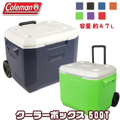 【在庫有り】 コールマン クーラーボックス エクストリーム ホイール クーラー 全8色/50QT【容量約47L】New! Coleman キャスター付き 保冷 大容量 大型 アウトドア キャンプ 釣り 国内未入荷色 Coleman 50-Quart Xtreme Wheeled Cooler