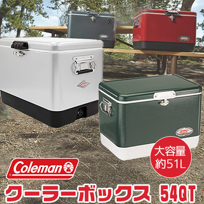 【在庫有り】コールマン スチールベルト クーラー / 54QT 【容量約51L】クーラーボックス 保冷 キャンプ用品 アウトドア 釣り フィッシング バーベキュー レジャー ビーチ ピクニック Coleman 54 Quart Steel Belted Cooler