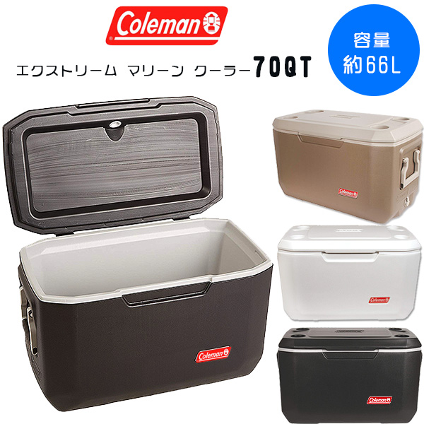【在庫有り】コールマン エクストリーム マリーン クーラー / 70QT 【容量約66L】 クーラーボックス バーベキュー キャンプ バーベキュー 保冷 大型 アウトドア Coleman 70 Quart Xtreme 5 Marine Cooler