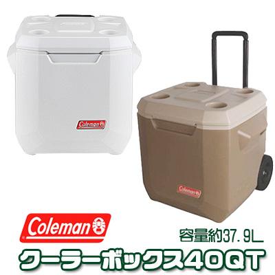 【在庫有り】コールマン エクストリーム ホイール クーラー / 40QT 【容量約37.9L】キャスター付き クーラーボックス 保冷 大容量 アウトドア キャンプ 釣り Coleman 40 Quart Xtreme Wheeled Cooler