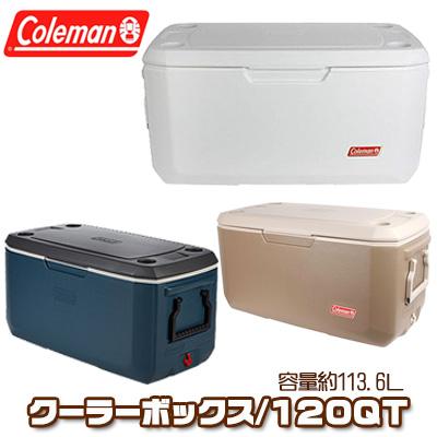 【在庫有り】コールマン エクストリーム クーラー / 120QT 【容量約113.6L】 クーラーボックス 保冷 大容量 アウトドア キャンプ 釣り Coleman 120 Quart Xtreme Cooler