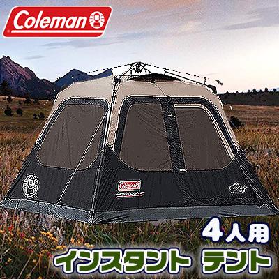 【在庫有り】【Coleman】コールマン インスタント キャビン テント サイズ 約L244cm×W214cm×H150cm 4人用 バーベキュー 野外 Outdoor 簡単収納 アウトドア キャンプ Coleman 4-person Instant Cabin Tent