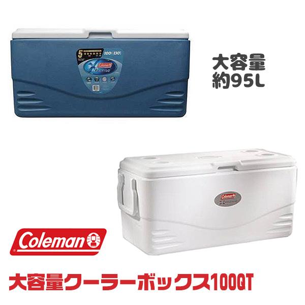 【在庫有り】コールマン エクストリーム マリーン クーラー / 100QT 容量約95L クーラーボックス 大型 キャンプ用品 アウトドア レジャー ビーチ スポーツ フィッシング BBQ 海水浴 Coleman 100 Quart Xtreme Marine Cooler