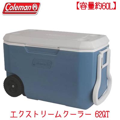 【在庫有り】Coleman コールマン エクストリーム ホイール クーラー / 62QT 容量約60L キャスター付き クーラーボックス キャンプ バーベキュー クーラーボックス 保冷 大容量 大型 アウトドア キャンプ 釣り Xtreme 5 Wheeled Cooler
