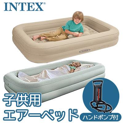 インテックス キッズ トラベル エアーベッド 子供用 簡易 防水加工 耐久性 マット 仮眠 お泊り 収納 コンパクト 室内 室外 アウトドア Intex Inflatable Kids Travel Airbed with Hand Pump