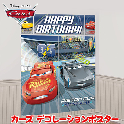 Auc Roadster Cars 2 Scenesetter Toy Party Decorations Birthday