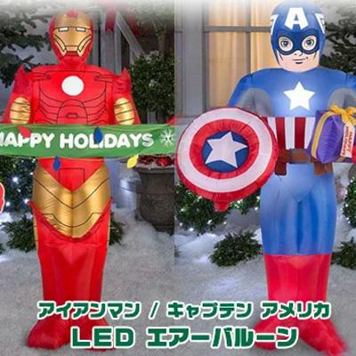 【在庫有り】マーベル アイアンマン / キャプテン アメリカ クリスマス エアーバルーン アベンジャーズ エアブロー バルーン 風船 エアーブロー クリスマスバルーン パーティー 誕生日 パーティーグッズ デコレーション イベント Iron Man Captain America