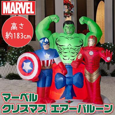 【在庫有り】マーベル アベンジャーズ クリスマス エアーバルーン 風船 エアーブロー パーティー デコレーション イベント アメコミ ヒーロー 送風機 ライトアップ 室内 屋外 部屋 庭 Gemmy Airblown Inflatable Marvel Avengers Assemble Christmas Scene