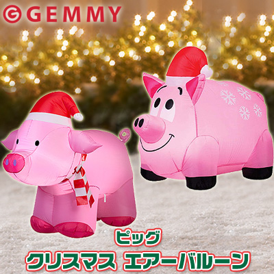 【在庫有り】ピッグ クリスマス エアーバルーン 風船 エアーブロー パーティー クリスマス 誕生日 パーティーグッズ デコレーション イベント Gemmy Airblown Pig Christmas Inflatable