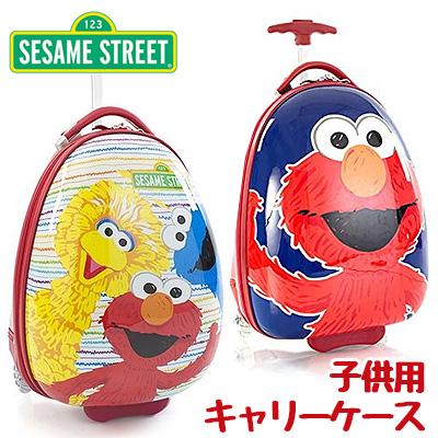 【在庫有り】【送料無料】ヘイズ セサミストリート キッズ ラゲッジ スーツケース キャリーバッグ キャリーケース トランク エルモ ビッグバード クッキーモンスター キッズ 子供用 旅行 帰省 遠足 Heys Sesame Street Kids Luggage