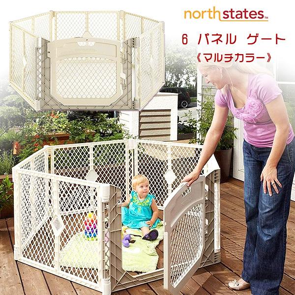 【在庫有り】North States ノースステーツ スーパーヤード プレイヤード ゲート付き《アイボリー》 ベビーサークル ベビーゲート ベビーグッズ ベビーサークル メッシュガード