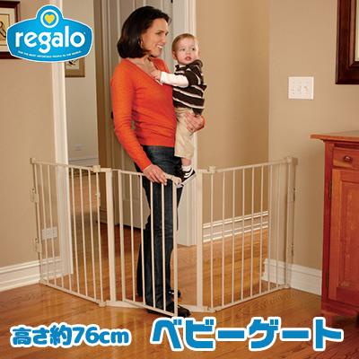 【在庫有り】【送料無料】レガロ 76インチ スーパーワイド メタル ゲート 折りたたみ ベビーサークル ベビーゲート ベビーフェンス プレイヤード セーフティゲート ベビーグッズ 階段 キッチン 入り口 簡単 ロック 軽量 Regalo 76-Inch Super Wide Metal Configurable Gate