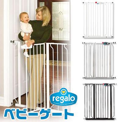 【在庫有り】レガロ イージー ステップ エクストラトール ウォークスルー ベビーゲート折りたたみ ベビーサークル ベビーゲート ベビーフェンス セーフティゲート ベビーグッズ 階段 キッチン つっぱり Regalo Easy Step Extra Tall Walk Through Baby Gate