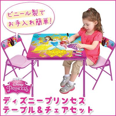 【在庫有り】【送料無料】ディズニー プリンセス アクティビティ テーブル セット 《Keys to the Kingdom》 シンデレラ ベル 美女と野獣 オーロラ姫 女の子 ピンク 子供用家具 チェア イス スチールフレーム 93063 Disney Princess Keys to the Kingdom Activity Table Set