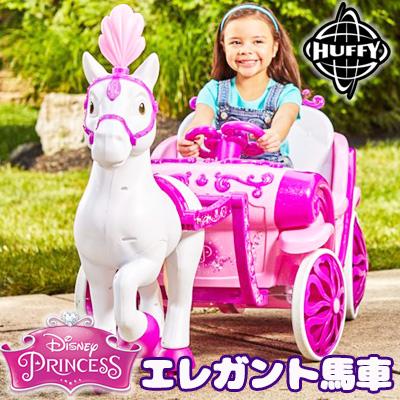 【在庫有り】Huffy ディズニー プリンセス ロイヤルホース and キャリッジ ライドオン 子供用 電動乗用玩具 馬車 充電式 室内用 庭 散歩 豪華 Huffy Disney Princess Royal Horse and Carriage Girls' 6V Battery-Powered Ride-On