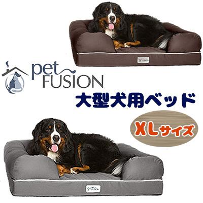 【在庫有り】【送料無料】PetFusion メモリーフォーム ドッグベッド 《XLサイズ》 大型犬用ベッド 犬 ドッグ ベッド ペット 室内 ペット用品 高品質 洗濯可能 関節痛 Petfusion Ultimate Pet Bed & Lounge Prem Edition In Solid Memory Foam, X-Large