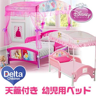 ディズニー プリンセス 天蓋付き プリンセス 幼児用ベッド Disney Princess キッズ 女の子 子供用 幼児用 お姫様 ベッド 子供用家具 子供部屋 Delta デルタ Delta Disney Princess Toddler Canopy Bed