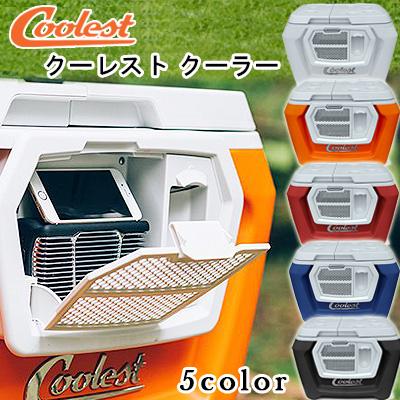 【お買い物マラソン】クーレスト クーラー / 60QT 【容量約56L】 クーラーボックス バーベキュー キャンプ バーベキュー 保冷 アウトドア Bluetoothスピーカー Coolest Cooler, 60 Quart