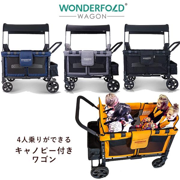 【在庫有り】ワンダーフォールド マルチファンクション クワッド ストローラー ワゴン 4人乗り 公園 ピクニック ベビーカー アウトドアレジャー 大型ベビーカー 保育園 幼稚園 保育所 WonderFold Push Multi-Function 4-Passenger Quad Folding Stroller Wagon