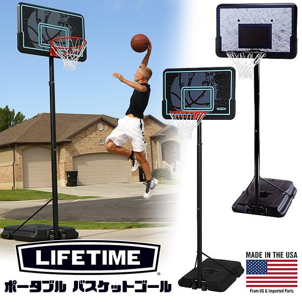 【バスケットボール ゴール】 【在庫有り】ライフタイム プロ コート 44