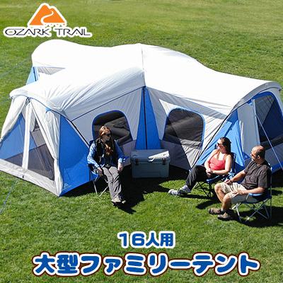 【在庫有り】【Ozark Trail】オザークトレイル ヘーゼルクリーク ファミリー キャビン テント【約L671cm×W488cm×H204cm】大型ファミリーテント 簡単 アウトドア BBQ バーベキュー ムービースクリーン Hazel Creek 16 Person Family Cabin Tent