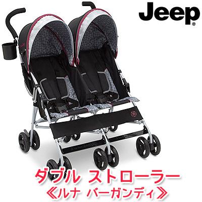 【在庫有り】J is for Jeep スカウト ダブル ストローラー ≪ルナ バーガンディ≫ 二人乗り 双子用 2人乗り 2人乗りベビーカー ツインタンデム タンデムベビーカー ツインベビーカー ダブルベビーカー 収納 Double Stroller by Delta Children