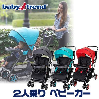 【在庫有り】【送料無料】ベビートレンド シット アンド スタンド スポーツ ストローラー ベビーカー 二人乗り ツイン タンデム 2人乗り 兄弟 姉妹 双子 チャイルドシート Baby Trend Sit N' Stand Sport Stroller
