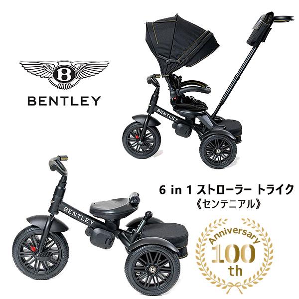 【お買い物マラソン】【Bentley 100周年記念】ベントレー 6 in 1 ストローラー トライク 《センテニアル》 三輪車 ベビーカー 対面式ベビーカー 背面式ベビーカー アシスト付き三輪車 安全 フットレスト Bentley 6 in 1 Stroller Trike, Centennial (Limited Edition)
