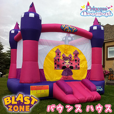 【在庫有り】【大型遊具】【送料無料】エアー遊具 ブラストゾーン プリンセス ドリームランド インフレータブル バウンサー トランポリン スライダー 滑り台 すべり台 子供用 家庭用 保育園 INF-PRINCESSDREAMLAND Blast Zone Princess Dreamland Inflatable Bouncer