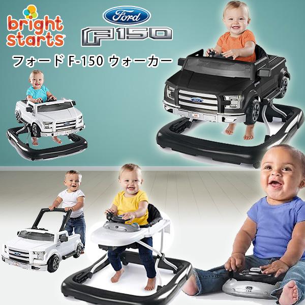【在庫有り】【送料無料】ブライトスターツ 3Way フォード F-150 ウォーカー ベビーウォーカー ベビー 赤ちゃん 歩行器 室内グッズ 音 光 ライト 軽量 コンパクト ボリュームコントロール機能 Bright Starts 3 Ways to Play Walker Ford F-150