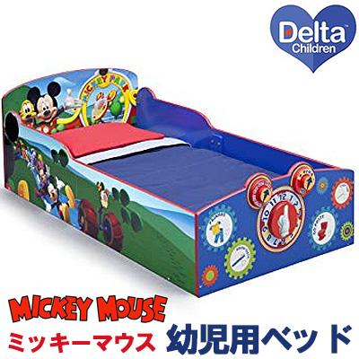 デルタ チルドレン インタラクティブ ウッド トドラーベッド 《ミッキーマウス》 ディズニー ミッキー 木製 幼児用ベッド キッズ 子供用 幼児用 ベッド 子供用家具 子供部屋