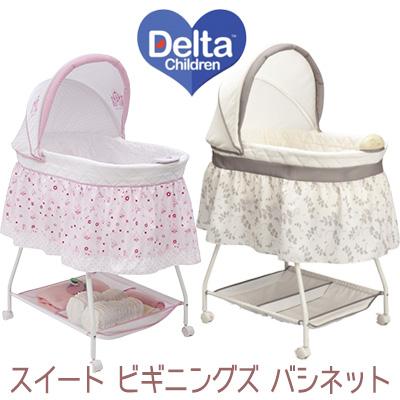 【在庫有り】【送料無料】デルタ スイート ビギニングズ バシネット ベビーベッド お昼寝 クリブ 日よけ ナイトライト 赤ちゃん 出産祝い 新生児 Delta Children Sweet Beginnings Bassinet