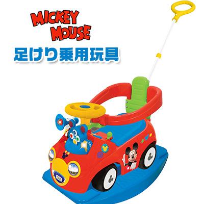 【在庫有り】【送料無料】ディズニー ミッキーマウス 4 In 1 アクティビティ ギア ライドオン 《レッド×ブルー》 ベビー ロッキングボード 足けり 乗用玩具 乗り物 手押し棒 おもちゃ 46581 Disney Mickey Mouse 4 In 1 Activity Gears Ride-On