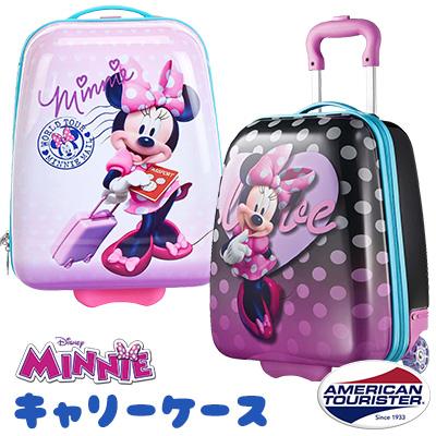 【送料無料】アメリカンツーリスター ディズニー ミニーマウス ハードサイド ラゲッジ スーツケース キャリーバッグ キャリーケース トランク バッグ 90461-L 90461-W キッズ 子供用 旅行 帰省 遠足 American Tourister Disney Minnie Mouse Hardside Luggage